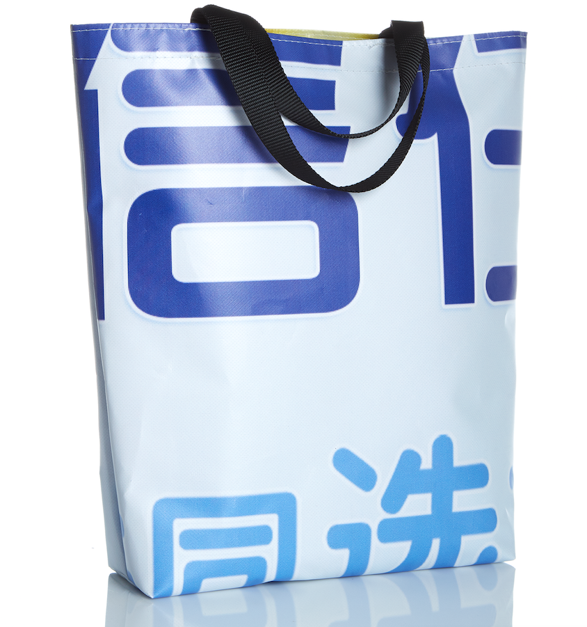 Tote Billboard bag[1]